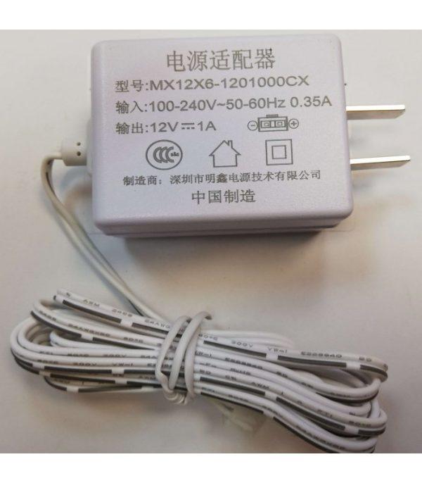 MCO Home A8-9 WiFi multisensor (Tuya Smart)