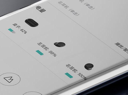 Xiaomi Haylou T16, TWS slúchadlá 7